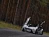 BMW Vision Efficient Dynamics Concept 21