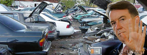 The Government makes a profit of £300 for every car sold under the UK Scrappage Scheme