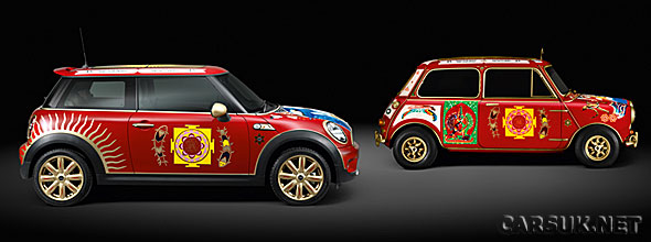 MINI has recreated George Harrison's 1960s Mini Cooper to be auctioned for charity