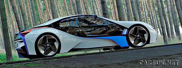 The BMW Vision EfficientDynamics Concept Car which has been revealed