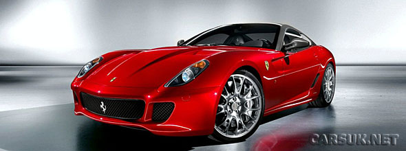 The Ferrari 599 HTGE China Limited Edition