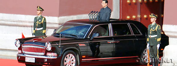 FAW's Hong Qi Limo - a snip at £720k