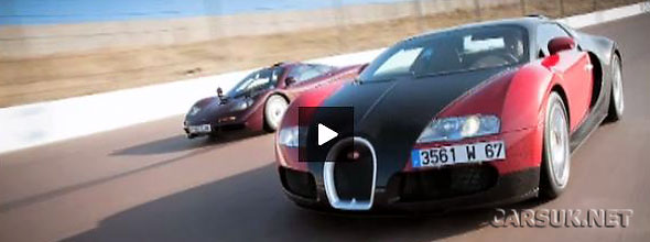 bugatti veyron mclaren f1 and mr bean video. Black Bedroom Furniture Sets. Home Design Ideas