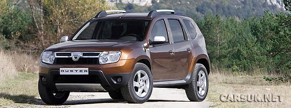 The Dacia Duster Geneva