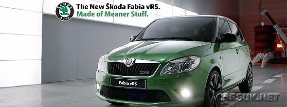 The Skoda Fabia vRS Mean Advert