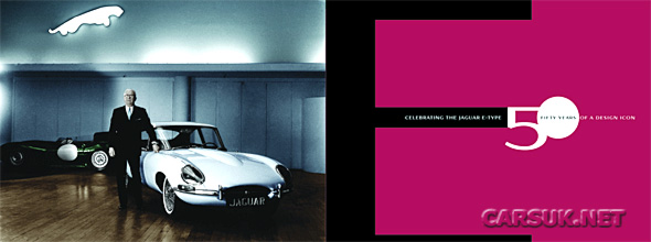 Jaguar E-Type 50th Anniversary Collectors' Book