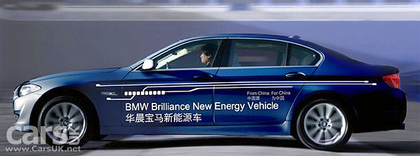 BMW Brilliance LWB 5-Series Plug-in Hybrid at Shanghai Motor Show