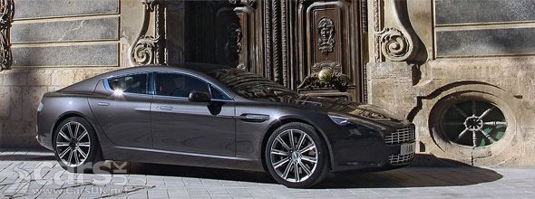Aston Martin Rapide sale are apparently half of targets