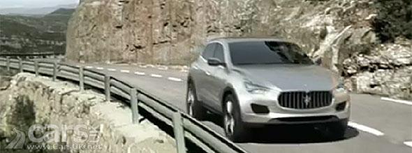 Maserati Kubang SUV Video