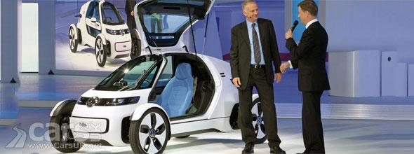 VW Nils Frankfurt