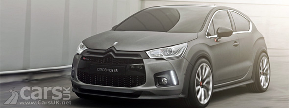 First photo of the Citroen DS4 Racing Concept