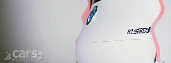 Rear tease view of new Toyota FT-Bh Hybrid Concept