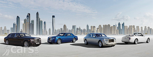 The entire 2012 Rolls Royce Phantom Series II family