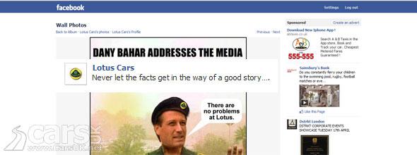 Lotus Facebook PR