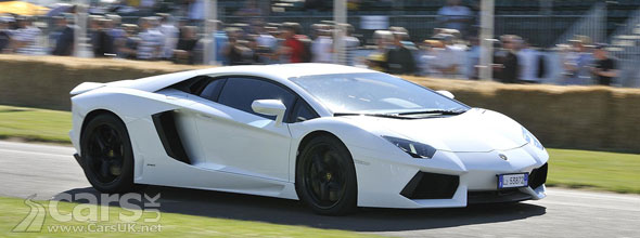 Photo of white Lamborghini Aventador
