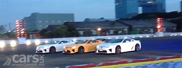 Three Lexus LFA
