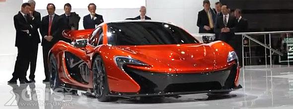 McLaren P1 at Paris Motor Show