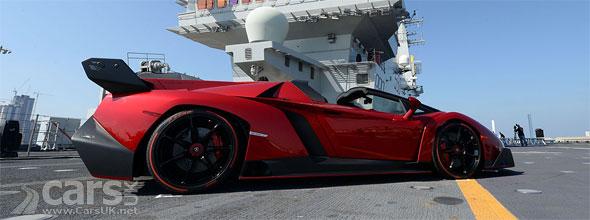 Photoi Lamborghini Veneno Roadster Debut