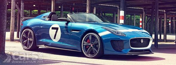 Photo Jaguar F-Type Project 7