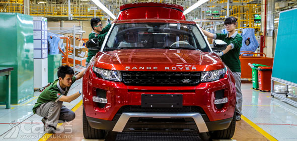 Photo Range Rover Evoque China