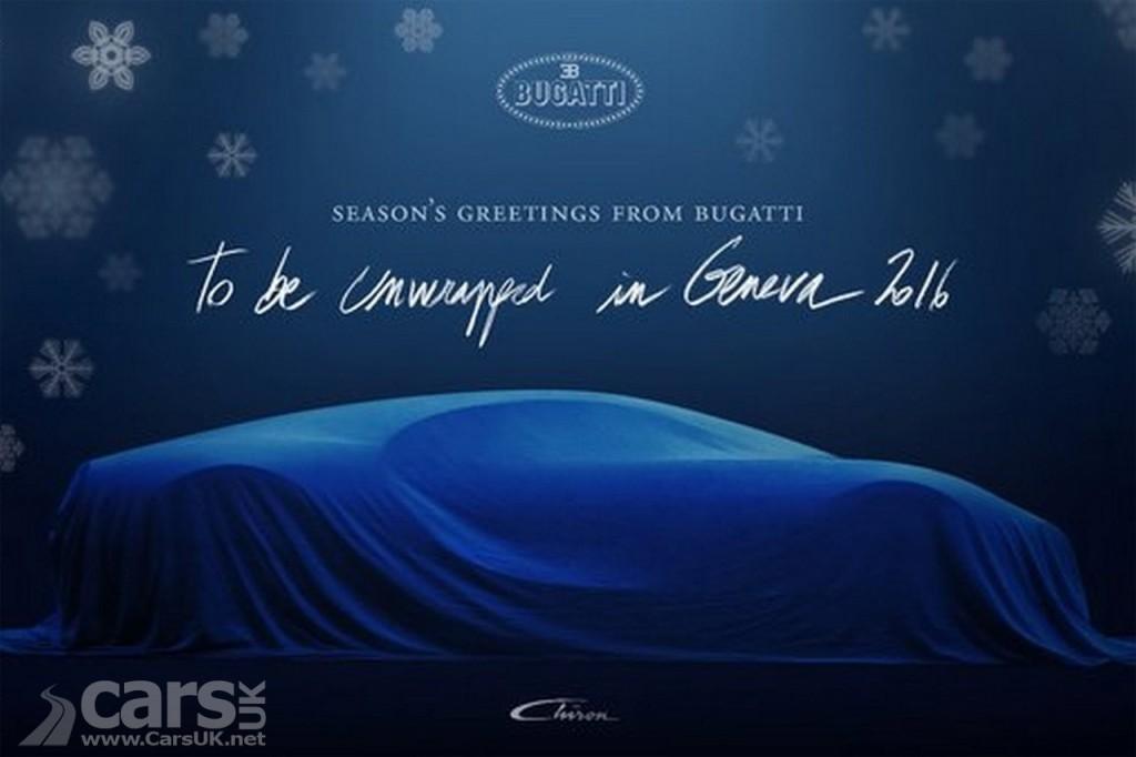 Photo Bugatti Chiron Christmas Card