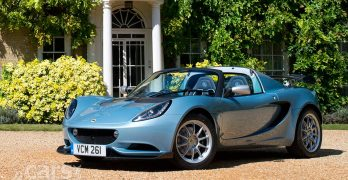 Lotus Elise 250 Special Edition – the MOST expensive Elise at £47,900