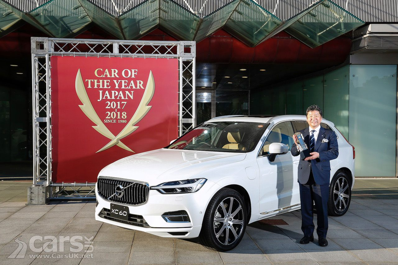 Volvo XC60 is the Japanese Car of the Year