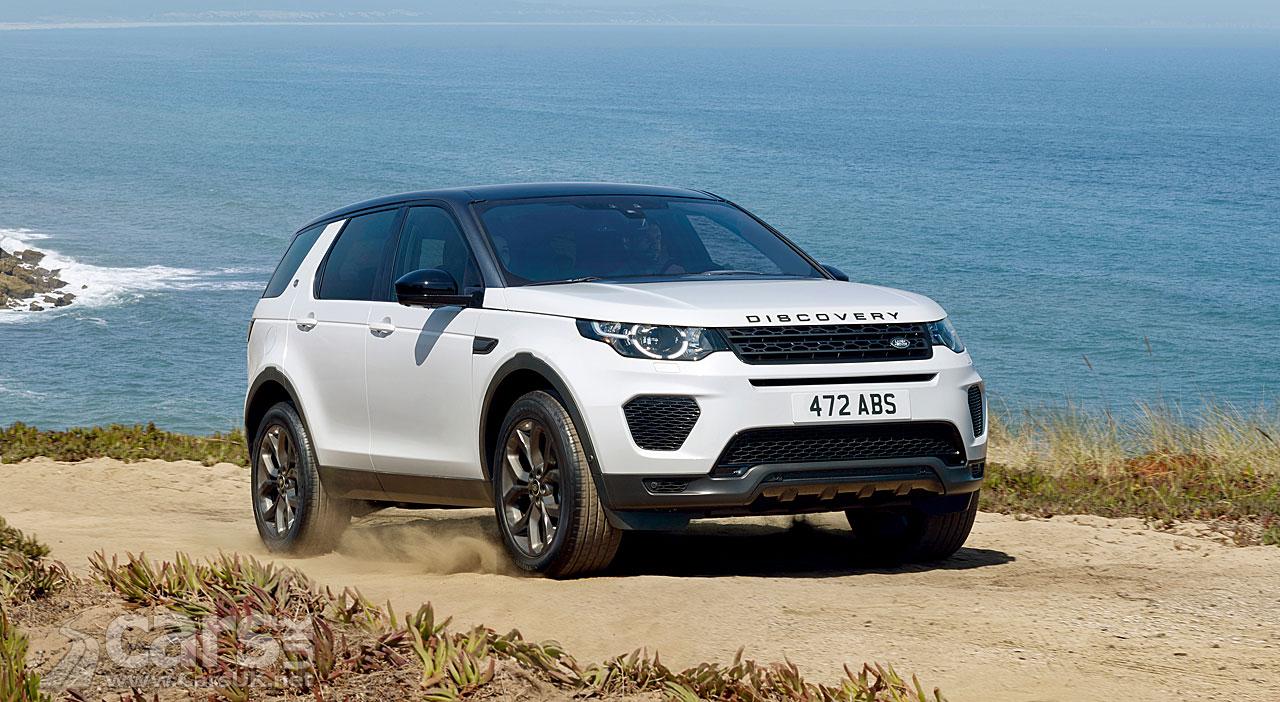 Land Rover Discovery Sport Landmark Edition
