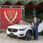 Volvo XC40 is the Japan Car of the Year – beating the Toyota Corolla Sport