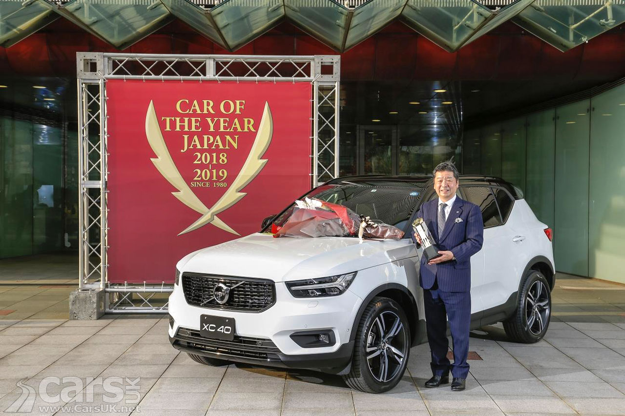 Volvo Xc40 Is The Japan Car Of The Year Beating The Toyota Corolla