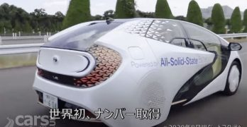 Photo Toyota with SOLID-STATE Battery hits the road